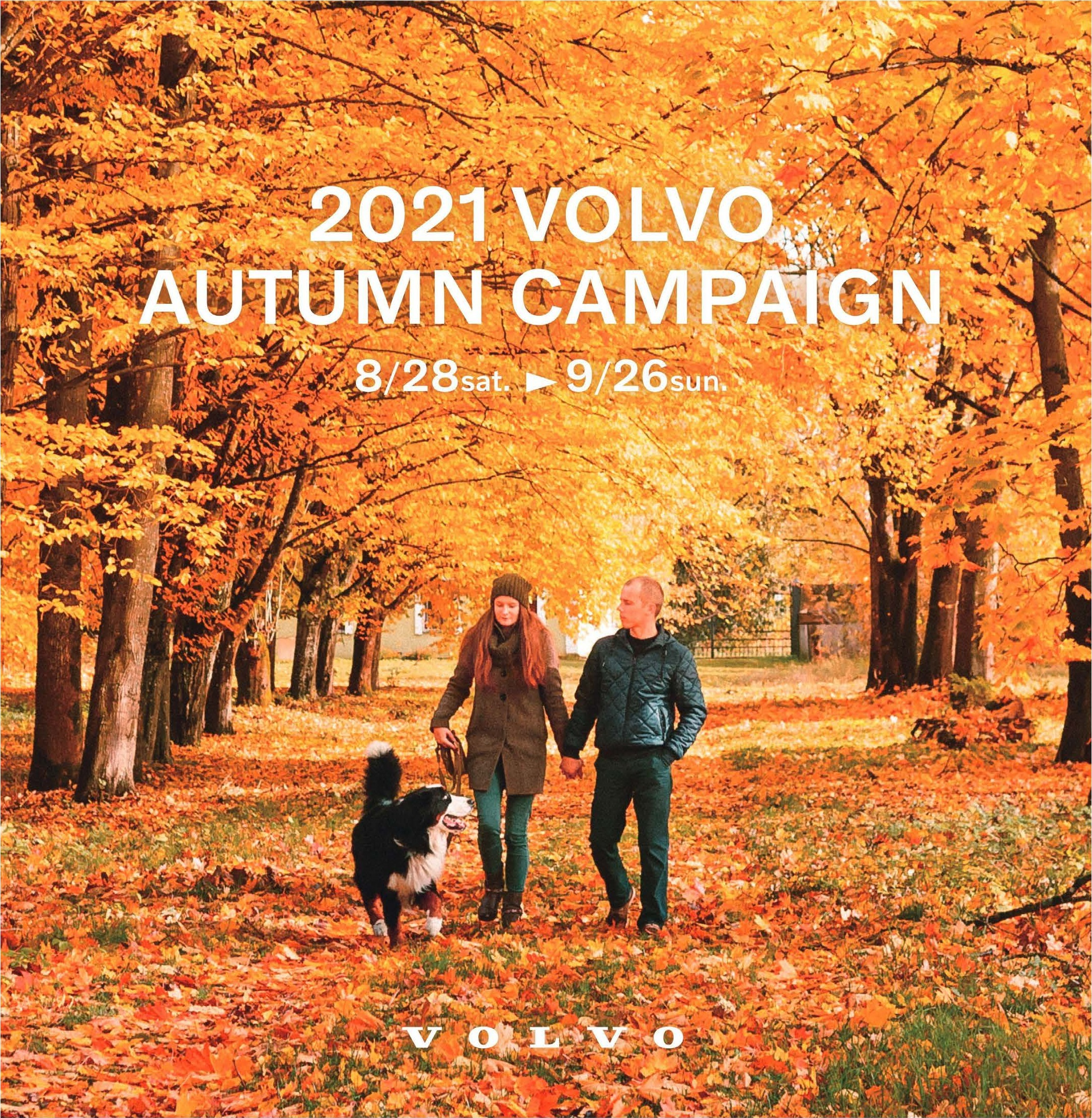 2021 VOLVO AUTUMN CAMPAIGN