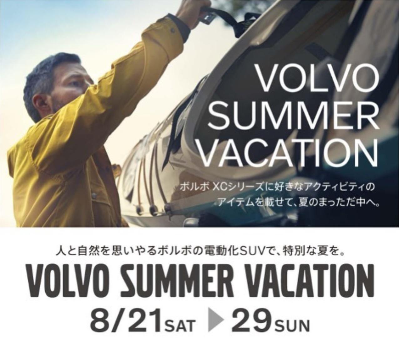 VOLVO SUMMER VACATION